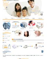 歯科サイト