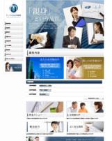 会計事務所サイト