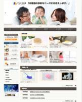 工業サイト